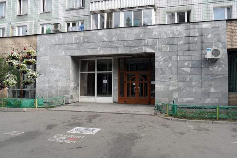 Справку из банка Тушинский 1-й проезд как заказать справку 2 ндфл в личном кабинете военнослужащего