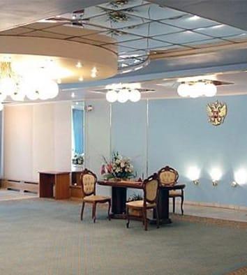ЗАГСы Московской области - официальный сайт, фото, отзывы