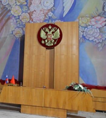 Новости Королёва  Официальный сайт Администрации